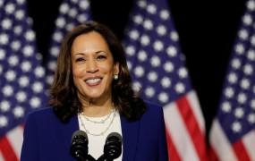 US: कमला हैरिस ने रचा इतिहास, बनीं डेमोक्रेटिक पार्टी की उप-राष्ट्रपति उम्मीदवार, भाषण में मां को किया याद