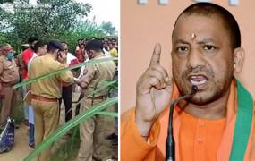 उप्र: BJP नेता संजय खोखर की गोली मारकर हत्या, CM योगी ने दिए जांच के आदेश, प्रभारी निरीक्षक सस्पेंड