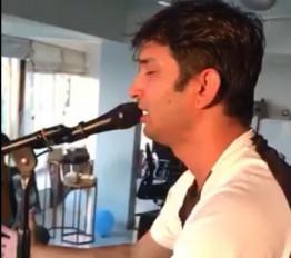कृष्ण भजन गाते हुए सुशांत का वीडियो आया सामने