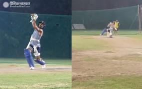 Watch Video: IPL के लिए शिखर धवन ने शुरू की आउटडोर प्रैक्टिस, नेट्स पर जमकर लगाए शॉट्स