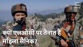 LOC पर पहली बार तैनात हुईं महिला सैनिक