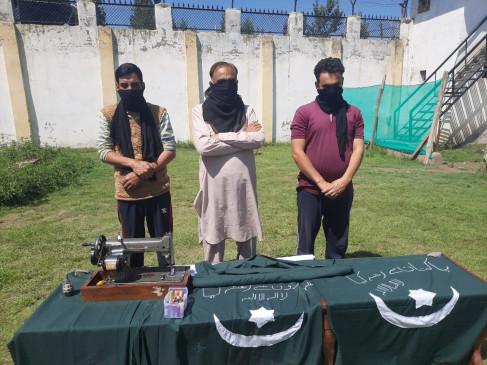कश्मीर में लश्कर-ए-तैयबा के 3 मददगार गिरफ्तार