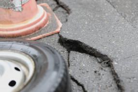 जापान में 5.0 तीव्रता का भूकंप