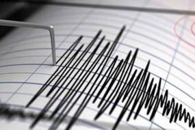 जापान: मियागी प्रांत में भूकंप के झटके, रिक्टर पैमाने पर 6 तीव्रता दर्ज की गई