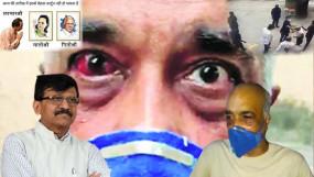 Mumbai: शिवसेना ने कहा- गुस्से में त्वरित प्रतिक्रिया, कार्टून अपमानजनक था, पूर्व नेवी अफसर बोले- सीएम उद्धव इस्तीफा दें