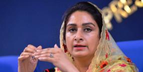 कृषि बिल पर बगावत: राष्ट्रपति ने स्वीकार किया हरसिमरत कौर का इस्तीफा, नरेंद्र तोमर को सौंपा प्रभार