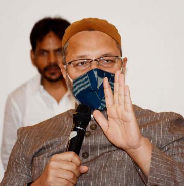 Politics: बिहार में एआईएमआईएम व समाजवादी जनता दल मिलकर लड़ेंगे चुनाव