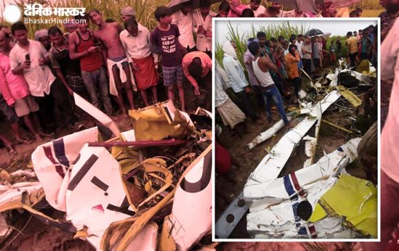 उत्तर प्रदेश: आजमगढ़ में हेलीकॉप्टर दुर्घटनाग्रस्त, ट्रेनी पायलट की मौत, तीन लोग सुरक्षित