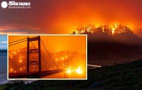 US: कैलिफोर्निया में जंगलों की आग से मची तबाही, 35 की मौत, 32 लाख एकड़ जमीन नष्ट, धुएं ने बदला आसमान का रंग