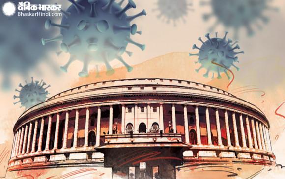 Parliament Monsoon session: कोरोना संकट के बीच संसद का मानसून सत्र, जानिए सत्र से जुड़ी बड़ी बातें, इन 11 अध्यादेशों पर होगी चर्चा