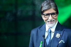 Bollywood: अमिताभ बच्चन ने ट्विटर पर हरे रंग का रिबन लगा फोटो शेयर किया, लिखा- मैं अंगदान का संकल्प ले चुका हूं