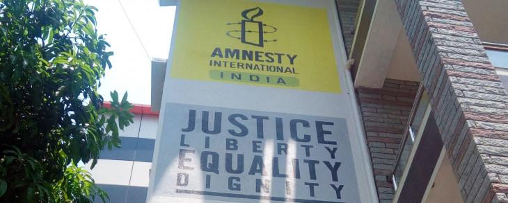 Amnesty International: एमनेस्टी ने सरकार पर लगाए विच हंट के आरोप,  गृह मंत्रालय ने कहा, बयान दुर्भाग्यपूर्ण और सच्चाई से परे