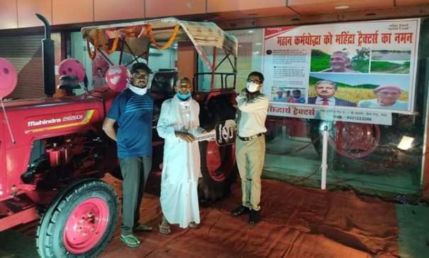 Auto: आनंद महिंद्रा ने बिहार के किसान को भेंट दिया ट्रैक्टर, इस काम से हुए प्रभावित
