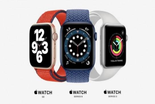 Apple Event 2020 Live: एपल हेडक्वॉर्टर में शुरू हुआ पहला वर्चुअल इवेंट, कंपनी की सबसे सस्ती Apple Watch SE लॉन्च हुई