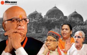 Babri Masjid Demolition case: 27 साल बाद 30 सितंबर को आएगा फैसला; आडवाणी, सभी 32 आरोपियों को अदालत में मौजूद रहना होगा