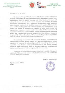बांग्लादेश का भारत से अपील, प्याज निर्यात से प्रतिबंध हटाएं