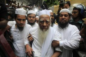 बांग्लादेश: कट्टरपंथी इस्लामवादी हिफाजत प्रमुख अहमद शफी का 104 वर्ष की आयु में निधन