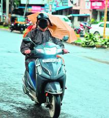 मौसम पर 'बंगाल' का असर कायम, फिर पड़ेंगी बौछारें
