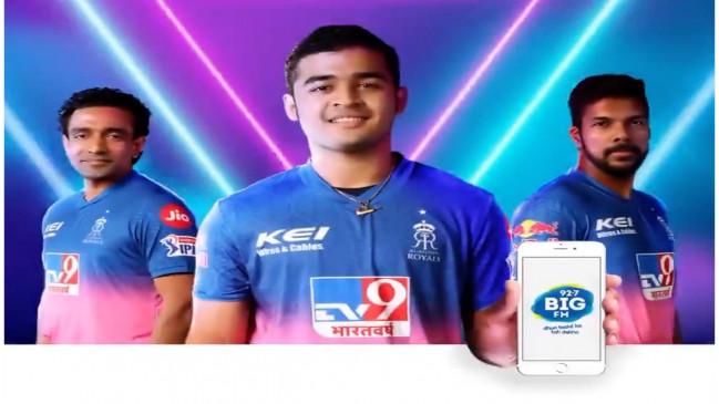 IPL-2020: राजस्थान रॉयल्स का आधिकारिक रेडियो पार्टनर बना बिग एफएम