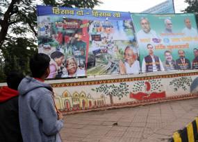 बिहार: राजद के सबसे ज्यादा 41 फीसदी विधायक दागी