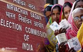 बिहार विधानसभा चुनाव 2020: चुनाव आयोग का ऐलान- 29 नवंबर से पहले करा लिया जाएगा मतदान