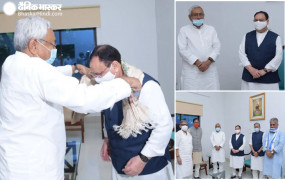बिहार चुनाव: बीजेपी अध्यक्ष नड्डा ने नीतीश कुमार से की मुलाकात, एक घंटे तक चली चर्चा