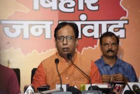 बिहार भाजपा सेवा सप्ताह के रूप में मनाएगी प्रधानमंत्री का जन्मदिन