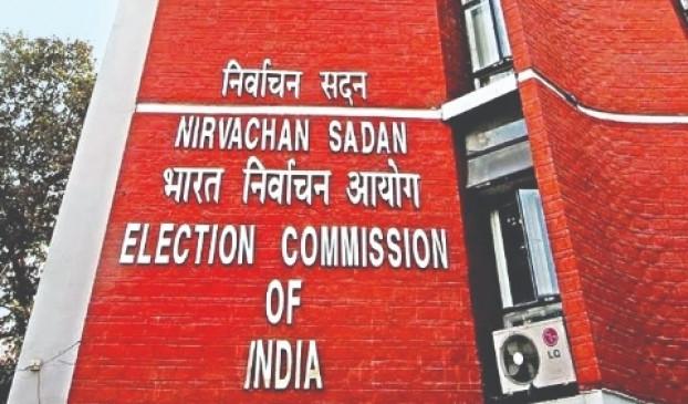 बिहार चुनाव : आयोग की टीम ने किया पटना का दौरा