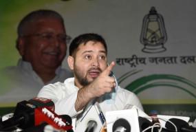 बिहार : तेजस्वी ने बेरोजगारी को लेकर नीतीश को घेरा