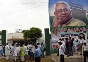 बिहार के सत्तारूढ़ गठबंधन को सीमित बहुमत, नीतीश का प्रदर्शन बहुत अच्छा नहीं : सर्वे