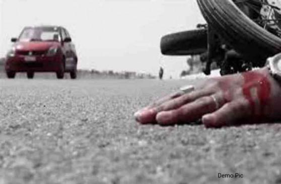 सड़क हादसे में बाइक सवार की दर्दनक मौत, परिजनों ने किया हंगामा