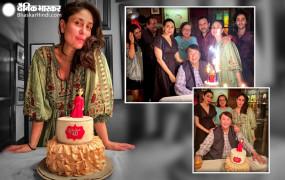 B'Day: करीना कपूर खान ने परिवार के साथ मनाया 40 वां बर्थडे, फैंस ने दी बधाई