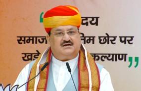 बीजेपी अध्यक्ष नड्डा ने घोषित की नई टीम, राम माधव सहित 4 महासचिव बदले