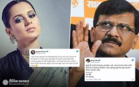 Kangana Vs Raut: कंगना के ओपन चैलेंज का राउत ने दिया जवाब, कहा- मुंबई मराठी मानुष के बाप की, महाराष्ट्र के दुश्मनों को करेंगे खत्म