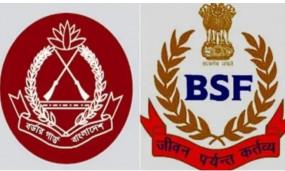 बांग्लादेश में बीएसएफ, बीजीबी कॉन्फ्रेंस शुरू