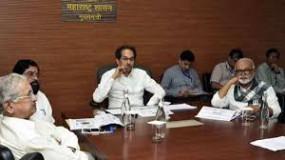 मराठा समाज की नाराजगी दूर करने फैसलों की झड़ी, मंत्रिमंडल ने लिए 8 निर्णय