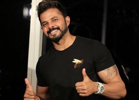क्रिकेट: श्रीसंत ने कहा- मुझे बुलाओ, मैं आऊंगा और कहीं भी क्रिकेट खेलूंगा