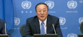 चीन ने ईरान पर प्रतिबंध लगाने पर रुख स्पष्ट किया