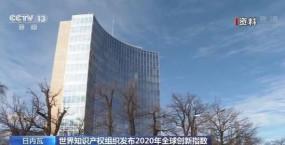 चीन सृजन और विकास की जीवन शक्ति को बनाए रखने के लिए ²ढ़ संकल्प