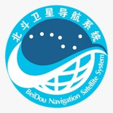 बीदॉ नेविगेशन सिस्टम के लिए नेपाल के नीति निर्माताओं को प्रशिक्षण दे रहा चीन