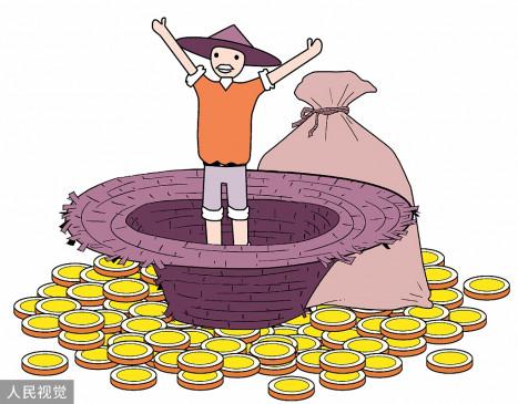 चीनी विकास बैंक ने गरीबी उन्मूलन के लिए 15 खरब युआन का ऋण दिया