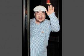 किम जोंग-उन के सौतेले भाई की हत्या के संदिग्ध आरोपी के खिलाफ शिकायत दर्ज