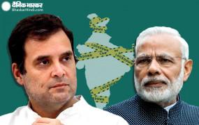 टिप्पणी: कांग्रेस नेता राहुल गांधी ने मोदी सरकार पर कसा तंज, कहा- लॉकडाउन मृत्युदंड जैसा