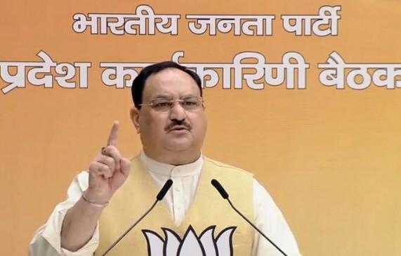 राजनीतिक वजह से कृषि से जुड़े 3 बिलों का विरोध कर रही कांग्रेस : नड्डा