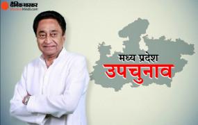 MP by-elections: कांग्रेस ने जारी की 9 प्रत्याशियों की दूसरी लिस्ट, BJP से कांग्रेस में गईं पारुल साहू सुरखी से प्रत्याशी