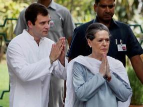Congress: मॉनसून सत्र के पहले चरण में हिस्सा नहीं लेंगी सोनिया, इलाज के लिए राहुल के साथ अमेरिका रवाना