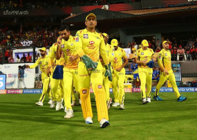 Cricket: IPL शुरू होने के 18 दिन पहले चेन्नई सुपर किंग्स को मिली राहत, सभी 13 सदस्यों की कोरोना रिपोर्ट आई नेगेटिव