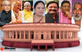 संसद का मॉनसून सत्र: पहले दिन दो बिल हुए पास, लोकसभा की कार्यवाही कल तक के लिए स्थगित