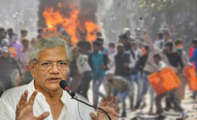 Delhi Violence: पुलिस ने जमा की चार्जशीट, आरोपियों में येचुरी, योगेंद्र यादव, जयति घोष और अपूर्वानंद जैसे बड़े नाम शामिल