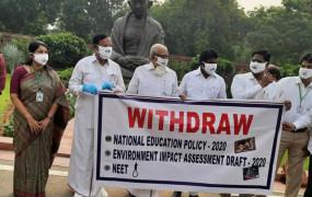 डीएमके, दूसरे दलों ने की नीट परीक्षा रद्द करने की मांग, किया विरोध प्रदर्शन